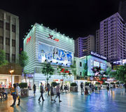 Nan Ping Jie shopping area at night, Kunming, China Royalty Free Stock Photo