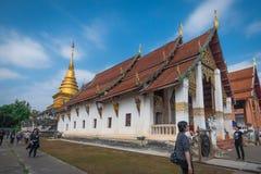 Nan Province, Thailand - Februari 11: Wat Phra That Chang Kam W Stock Afbeelding
