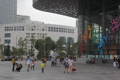 NAN SHAN Cultural and Sports Center Square IN SHENZHEN Stock Photography