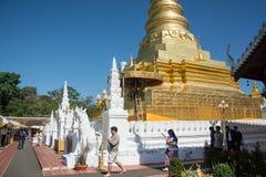 Nan, 14 Thailand-December, 2017: Wat Phra That Chae Haeng, Nan Royalty-vrije Stock Afbeelding