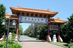 Nan Tien Temple - Australia Foto de archivo libre de regalías