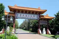 Nan Tien Temple - Australia Royalty Free Stock Photo