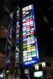 Nanba Osaka natt Arkivbild