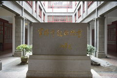 Nanchang Bayi powstanie Memorial Hall Obrazy Royalty Free