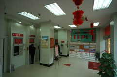 ATM teller machine corner-Nanchang branch of China Merchants Bank. Nanchang branch of China Merchants Bank headquarters decorated, full of festive atmosphere, Stock Images