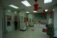 ATM teller machine corner-Nanchang branch of China Merchants Bank. Nanchang branch of China Merchants Bank headquarters decorated, full of festive atmosphere, Stock Photo