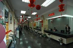 Nanchang branch of China Merchants Bank. Headquarters decorated, full of festive atmosphere,January 3, 2006 Stock Photo