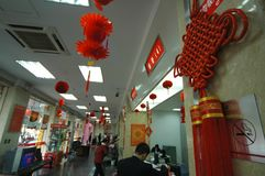 Nanchang branch of China Merchants Bank. Headquarters decorated, full of festive atmosphere,January 3, 2006 Royalty Free Stock Photography