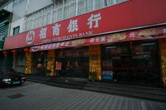 Nanchang branch headquarters of China Merchants Bank. Nanchang branch of China Merchants Bank headquarters decorated, full of festive atmosphere,January 3 Stock Image