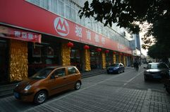 Nanchang branch of China Merchants Bank. Headquarters decorated, full of festive atmosphere,January 3, 2006 Stock Photos