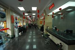 Nanchang branch of China Merchants Bank. Headquarters decorated, full of festive atmosphere,January 3, 2006 Royalty Free Stock Images