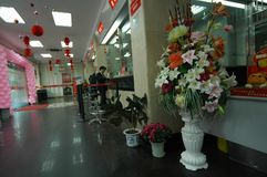 Nanchang branch of China Merchants Bank. Headquarters decorated, full of festive atmosphere,January 3, 2006 Royalty Free Stock Photos