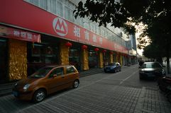 Nanchang branch headquarters of China Merchants Bank. ,The hall of China Merchants Bank, the place to receive customers Stock Image