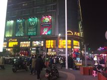 Nanchang& x27;s most prosperous commercial street Royalty Free Stock Photos