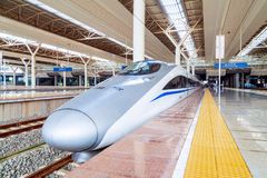 Nanchang West Railway Station stock image