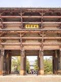 Nandai Mon gate Stock Images