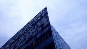 Nangang exhibition centre. Taiwan exhibition centre facade architecture Royalty Free Stock Photos