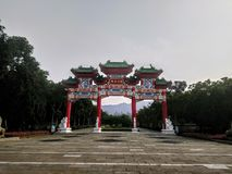 Red Chinese-style memorial gate royalty free stock photography