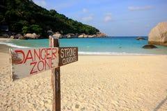 Nangyuan海岛,泰国 库存照片
