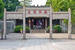 Nanhai God Temple. Also known as Boluo Temple, is the only temple left from the four ancient Sea God Temples of China.   http://www.guangzhoucity.org/nanhai-god Stock Images
