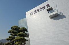 NanHai muzeum Obrazy Stock
