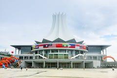 Naning,大会和会展中心 免版税库存照片
