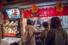 Naniwa Kuishinbo Yokocho stock images