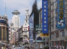 nanjing δρόμος Σαγγάη της Κίνας στοκ εικόνα