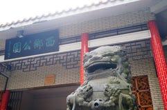 nanjing πέτρα αναγλύφου λιονταριών της Κίνας Στοκ Εικόνα