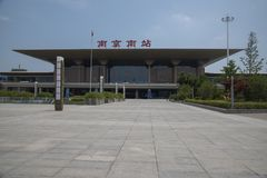 Nanjing city of China, NanJing South Railway Station stock photo