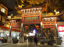 NanJing City Confucius Temple Stock Photo