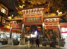 NanJing City Confucius Temple Stock Photo