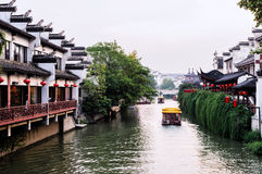 NanJing City Confucius Temple. Nanjing is a famous tourism city in China 。At the lower reaches of the Yangtze River, Nanjing is an important economic center Royalty Free Stock Photos