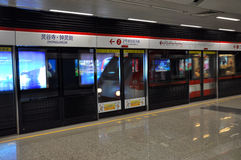 Nanjing City Metro Stock Photos