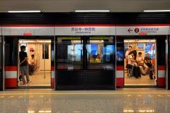 Nanjing City-Metro Lijn 2, China Royalty-vrije Stock Afbeelding