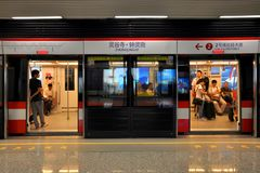 Nanjing City Metro Line 2, China Royalty Free Stock Image