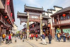 Nanjing Confucius Temple (Fuzi Miao) arch Stock Photo
