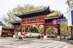 Nanjing Confucius Temple (Fuzi Miao) arch Stock Images