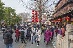 Nanjing Confucius Temple scenic spot Stock Photography