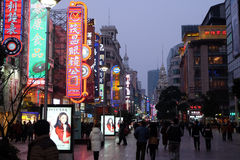 nanjing droga Shanghai Zdjęcie Royalty Free