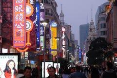nanjing droga Shanghai Zdjęcia Stock