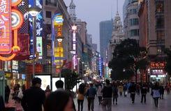 nanjing droga Shanghai Zdjęcia Royalty Free