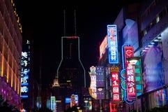 Nanjing East Road, Shanghai stock photos