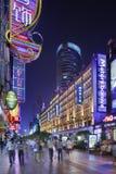 Nanjing East Road shopping street at night, Shanghai, China Royalty Free Stock Photos