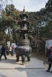 Nanjing era paisaje Fotografía de archivo libre de regalías