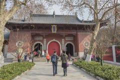 Nanjing era paisaje Foto de archivo libre de regalías