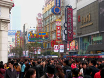 Nanjing Est Road - Shanghai royalty free stock images