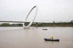 Nanjing eye Pedestrian bridge Stock Photo