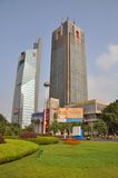 Nanjing Gulou Square Stock Photo