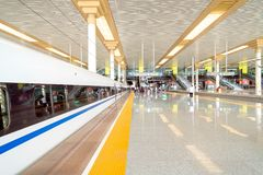 Nanjing High Speed Railway Station royalty free stock photo